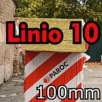 Минвата 100 мм Paroc Linio 10  базальтовая фасадная вата Парок Линио 10 0,216 м.куб./упаковка