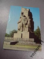 Открытка харьков монумент