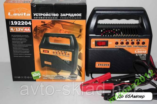 Зарядное для аккумуляторов 6 Ампер 6-12Вольт