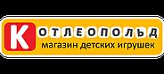 Котлеопольд
