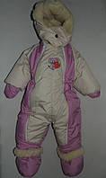 Детский комбинезон-трансформер однотонный розовый