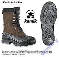 Сапоги зимние  NATIONPLUS KAMIK (-40)