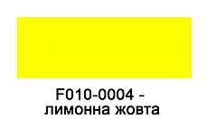 """Краска для кожи 40 мл.""""Dr.Leather"""" Touch Up Pigment лимонно жовтий, фото 2"""
