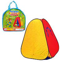 Палатка M 0053 пирамида в сумке АВ, HN