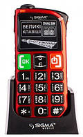 Бабушкофон Sigma mobile Comfort 50 LIGHT Dual SIM Красный