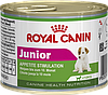 Royal Canin Junior 195 г для щенков до 10 месяцев