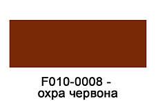 """Краска для кожи 40 мл.""""Dr.Leather"""" Touch Up Pigment охра червоний, фото 2"""