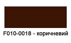 "Краска для кожи 40 мл.""Dr.Leather"" Touch Up Pigment коричневий, фото 2"