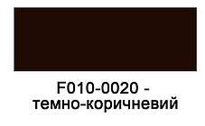 """Фарба для шкіри 40 мл.""""Dr.Leather"""" Touch Up Pigment Темно коричневий, фото 2"""