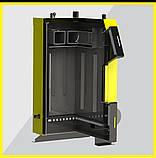 Kronas EKO 20 кВт - экономичный универсальный твердотопливный котел, фото 3