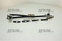 Трапеция стеклоочистителя голая  ГАЗ 2410, 31029, 3110