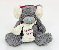 Игрушка Мишка с шарфом