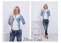 """Стильная женская рубашка """" Хохлома """" Dress Code"""