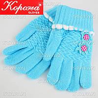 Двухслойные детские перчатки с начесом E5383M-1-R