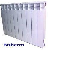 Биметаллический радиатор отопления BITHERM 80Bi-350  (Китай)