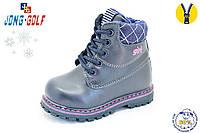 Детская зимняя обувь оптом для девочек от ТМ.Jong Golf  разм (с 22-по 27)