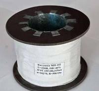 Катушка к магниту МП-201