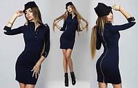 """Стильное молодежное платье мини """" Португалия """" Dress Code"""