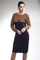 Деловое вязаное платье