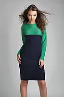 Деловое осеннее платье  881