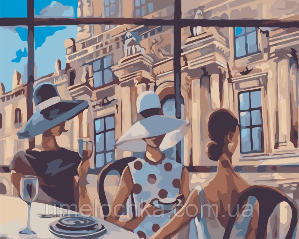 Картина по номерам Идейка Перерыв на кофе (KH2122) 40 х 50 см