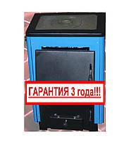 10 кВт Котёл Твердотопливный (c Плитой) OG-10P