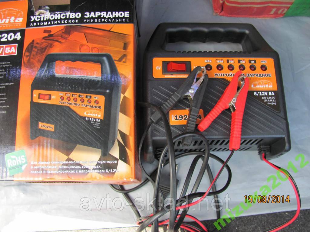 Зарядний пристрій акумуляторів 5А 6-12В LAVITA
