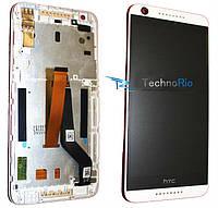 Модуль Дисплей HTC Desire 626G с тачскрином (с рамкой) (white)
