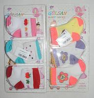 Носочки в роддом Турция в упаковке 3 шт. от 0 до 1 мес. для девочек
