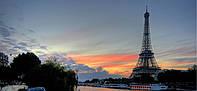 Картина панорамная ПАРИЖ НА ЗАКАТЕ