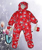 Детский зимний  комбинезон с ушками  для новорожденных от 0-18см