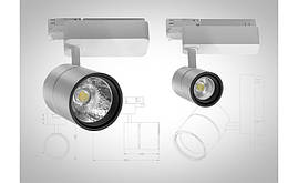 Светодиодный трековый светильник LEDLIFE 10Вт Retail