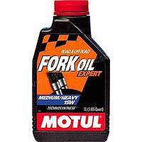 MOTUL Fork Oil Expert medium/heavy 15W, 1л.