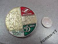 значок Футбол динамо киев днепр спартак москва 1989