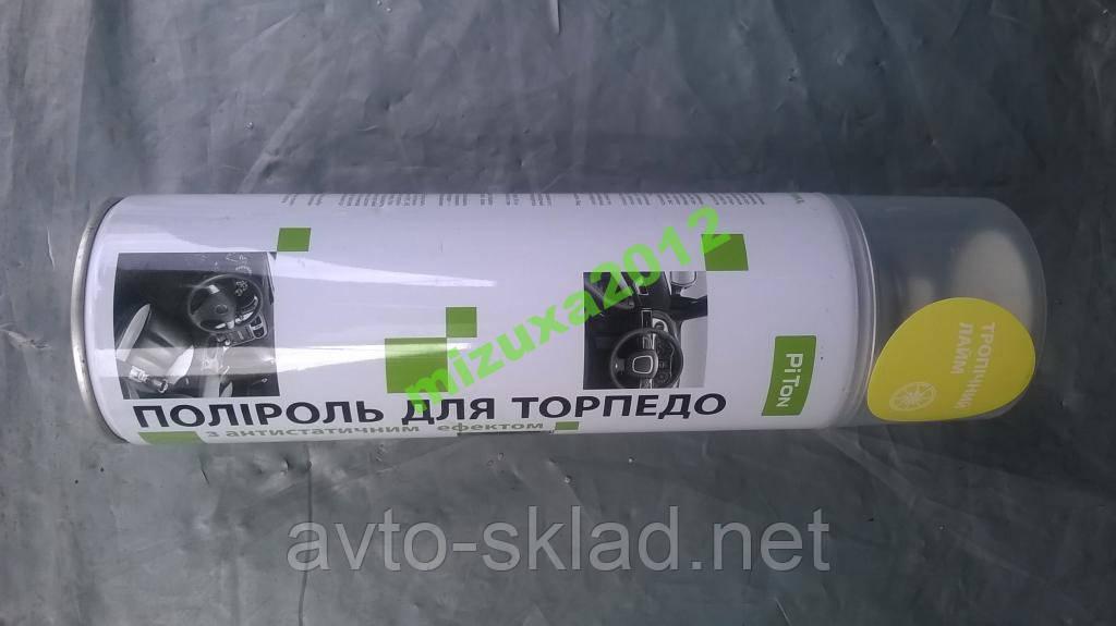 Поліроль торпеди PITON 500г всі запахи