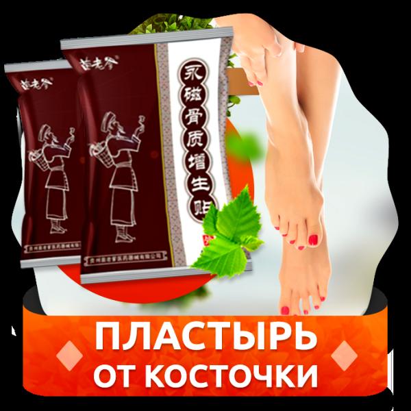 Торговый портал Shopby  Все интернетмагазины Минска и