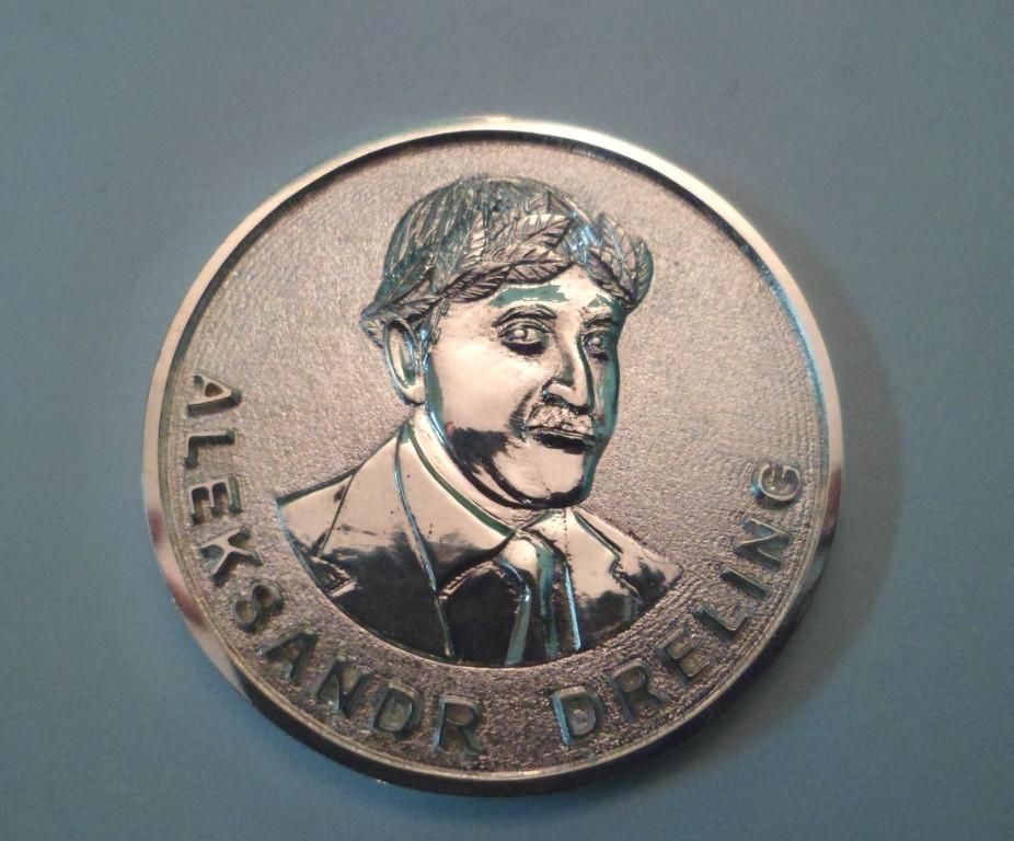 Монеты сувенирные, юбилейные из золота и серебра. 2