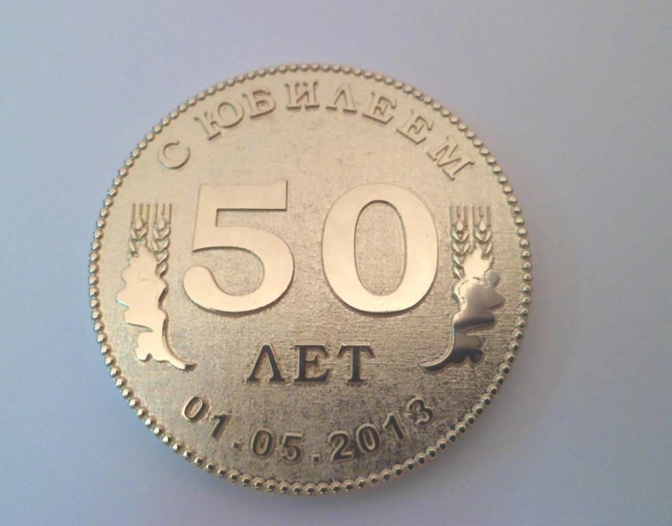 Монеты сувенирные, юбилейные из золота и серебра. 5