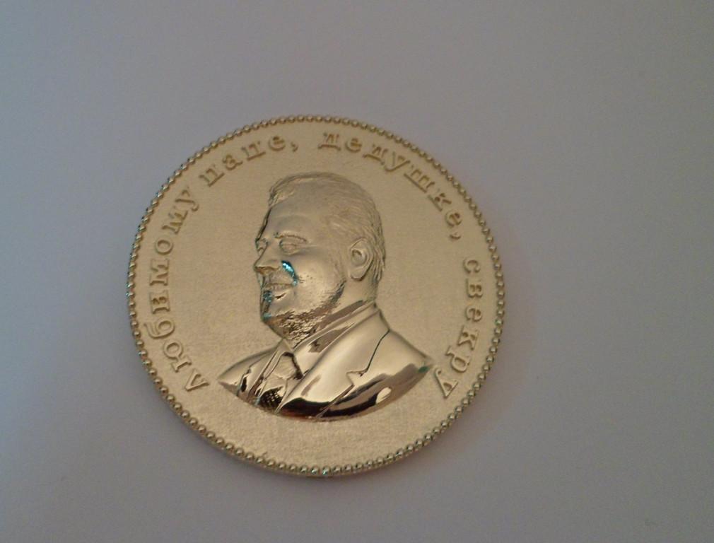 Монеты сувенирные, юбилейные из золота и серебра. 6