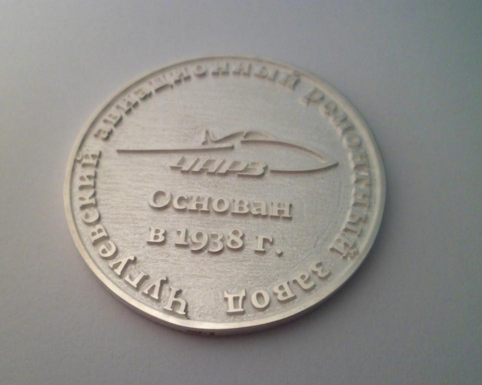 Монеты сувенирные, юбилейные из золота и серебра. 10