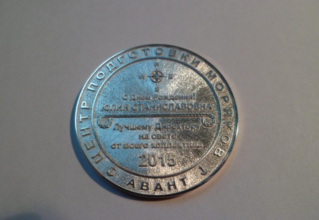 Монеты сувенирные, юбилейные из золота и серебра. 17