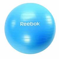 Мяч для фитнеса Reebok 75 см (RAB-11017CY)