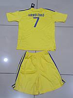 Футбольная форма Сборной Украины Ярмоленко жёлтая