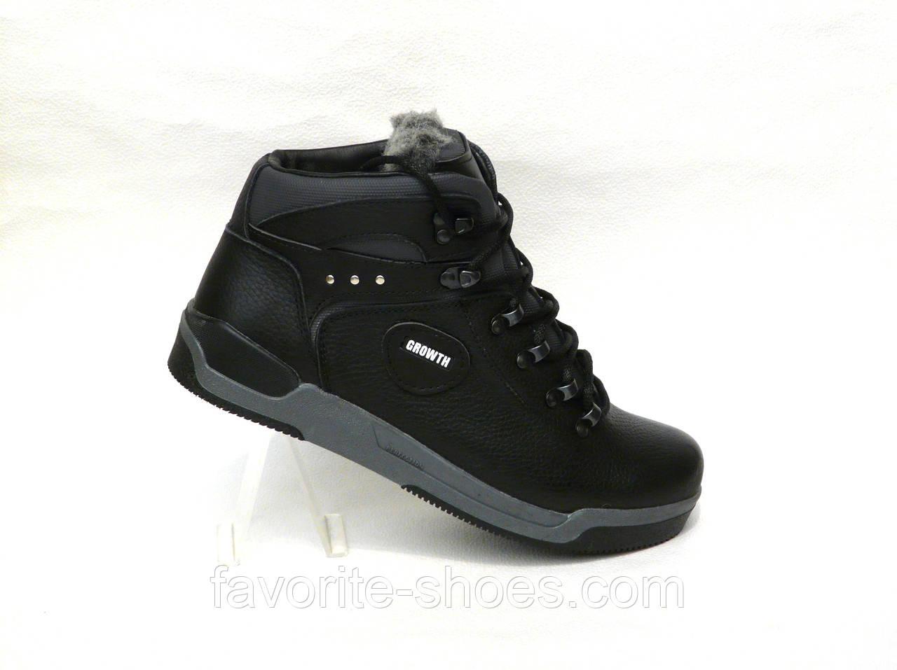 Зимние мужские кожаные ботинки 41р.