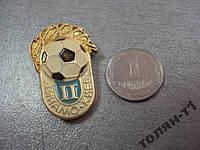 значок Футбол динамо киев 2 место