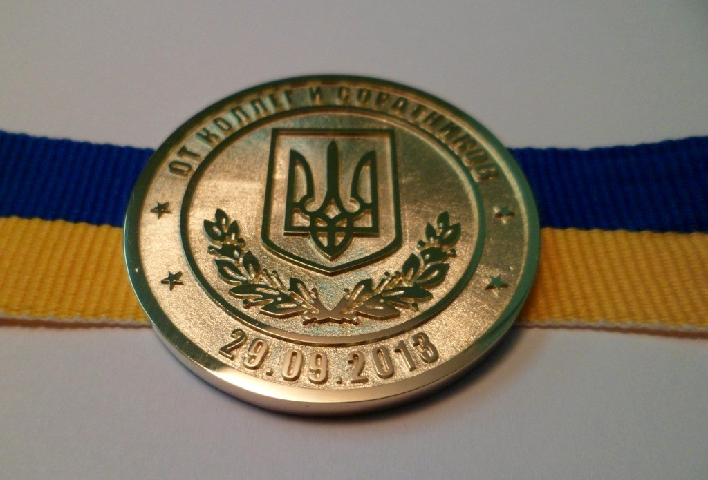 Медали юбилейные, сувенирные, корпоративные из золота и серебра. 2