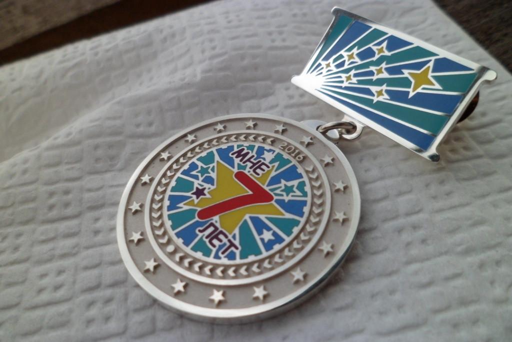Медали юбилейные, сувенирные, корпоративные из золота и серебра.