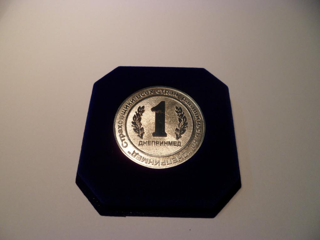 Медали юбилейные, сувенирные, корпоративные из золота и серебра. 7