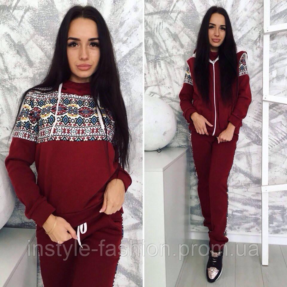 ad4c85aae873 Женский спортивный костюм тройка турецкая трехнитка с начесом теплый до 56  размера цвет бордовый, ...
