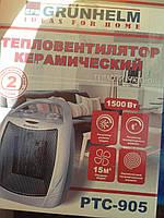 Тепловентилятор керамический Grunhelm PTC-905 , 1500 Вт